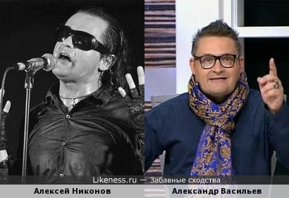 Алексей Никонов напоминает Александра Васильева