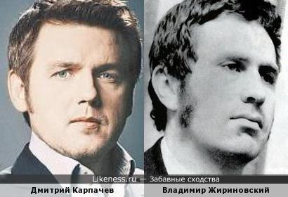 Дмитрий Карпачев и Жириновский