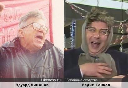 Эдуард Лимонов и Вадим Тонков