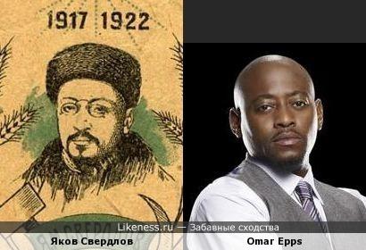 Свердлов напомнил Омара Эппса