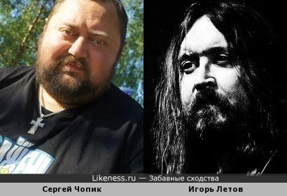 Летов и Чопик
