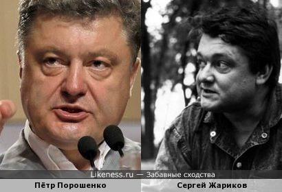 Пётр Порошенко и Сергей Жариков