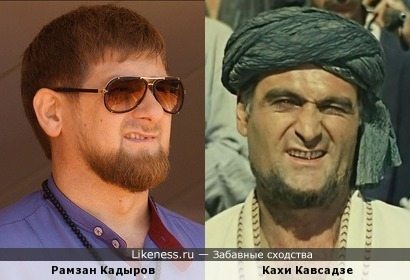 Кахи Кавсадзе в роли Чёрного Абдуллы напомнил Рамзана Кадырова