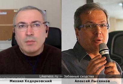 Ходорковский напомнил Лысенкова