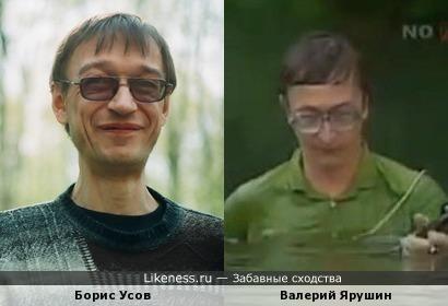 Валерий Ярушин и Борис Белокуров (Усов)