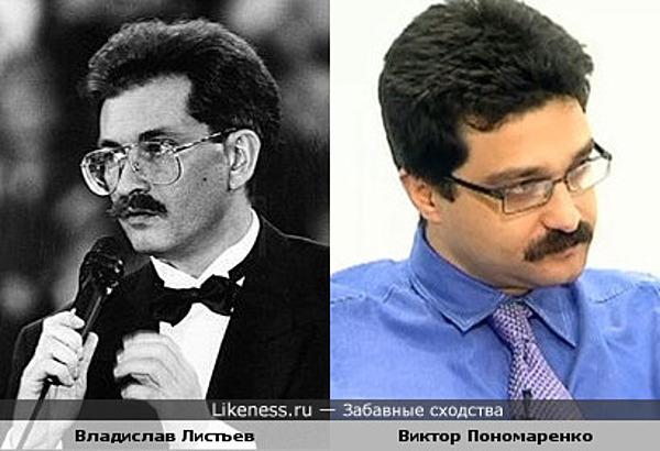 Влад Листьев и ведущий программы «Хочу быть» Виктор Пономаренко