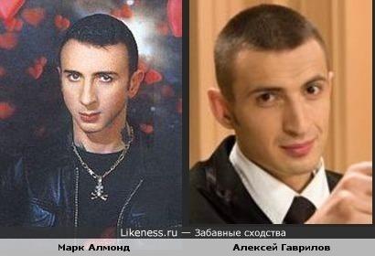 Марк Алмонд и Алексей Гаврилов.