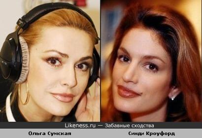 Ольга Сумская похожа на Синди Кроуфорд (попытка #2)