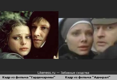 "Кадр из фильма ""Гардемарины"" похож на кадр из фильма ""Адмирал"""