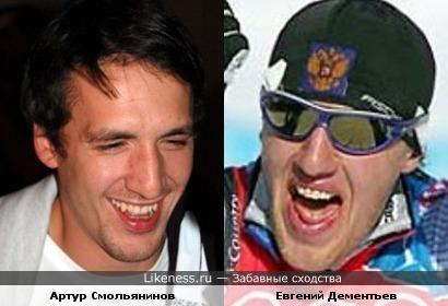 Артур Смольянинов похож на Евгения Дементьева