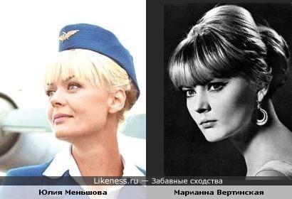 Юлия Меньшова похожа на Марианну Вертинскую