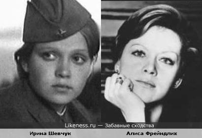 Ирина Шевчук похожа на Алису Фрейндлих