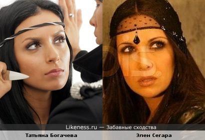 Татьяна Богачева похожа на Элен Сегара