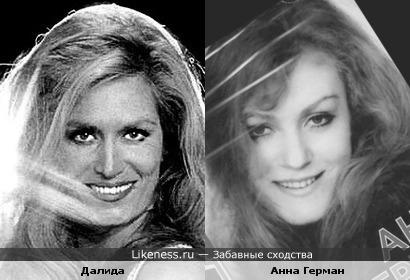 Далида и Анна Герман чем-то похожи