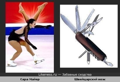 Фото швейцраской фигуристки Сары Майер на фоне рекламного щита похоже на швейцарский нож