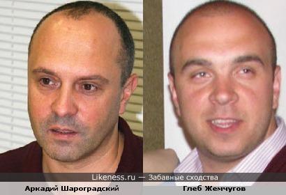 Аркадий Шароградский и Глеб Жемчугов