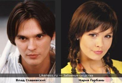 Влад Сташевский и Мария Горбань