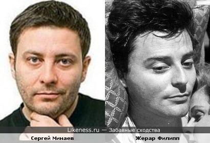 Сергей Минаев и Жерар Филипп