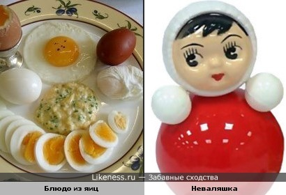Блюдо из яиц похоже на неваляшку