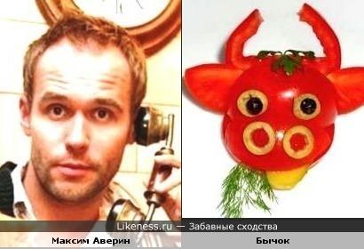 Максим Аверин похож на бычка