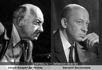 Сесил Блаунт Де Милль и Евгений Евстигнеев