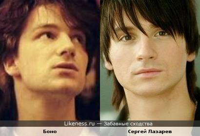 Молодой Боно и Сергей Лазарев