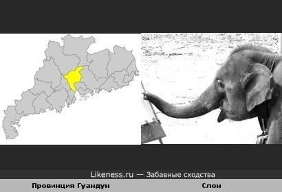 Провинция Гуандун похожа на голову слона