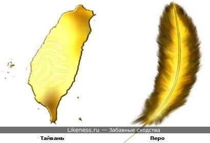 Тайвань похож на перо