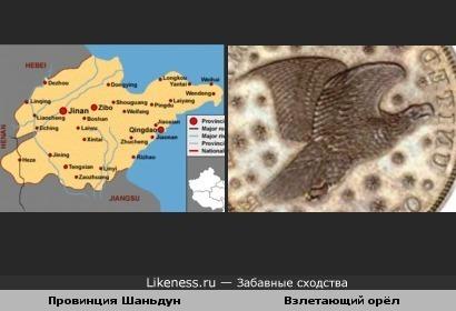 Провинция Шаньдун похожа на взлетающего орла