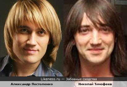 Александр Постоленко и Николай Тимофеев