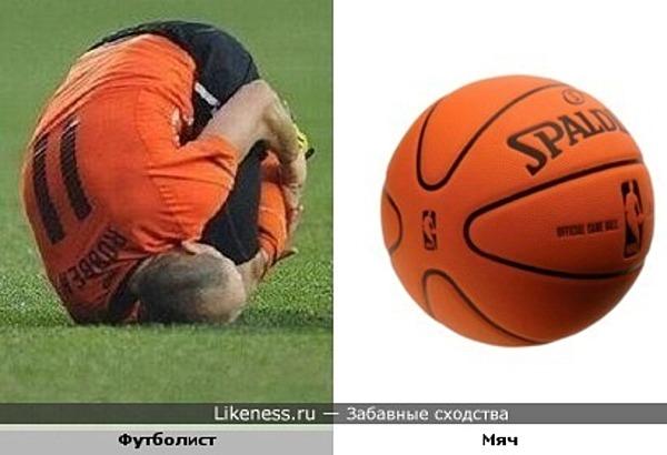 Футболист похож на мячик