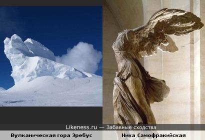 Вулканическая гора Эребус похожа на Нику Самофракийскую
