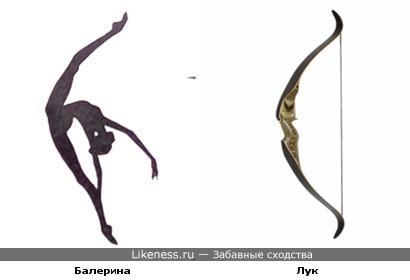 Прыжок балерины похож на лук