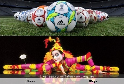 Мячи напоминают человека в поперечном шпагате