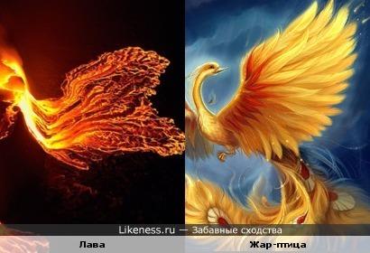 Вулканическая лава похожа на Жар-птицу
