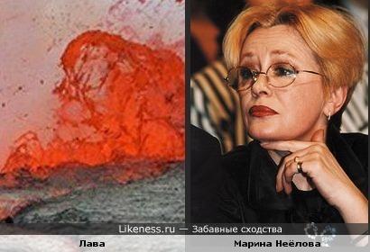 Выброс вулканической лавы похож на профиль Марины Неёловой