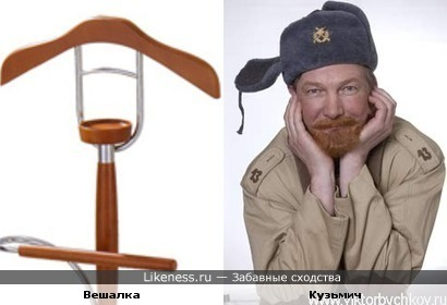 Вешалка похожа на Кузьмича в ушанке