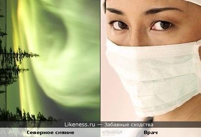 Северное сияние похоже на хирурга