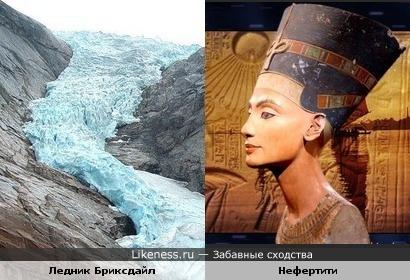 Ледник Бриксдайл очертиниями напомнил статуэтку Нефертити