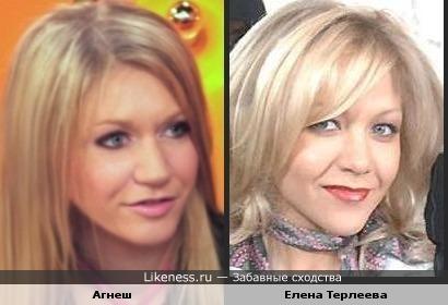 Венгерская певица Агнеш (Ванилла) и наша Елена Терлеева похожи