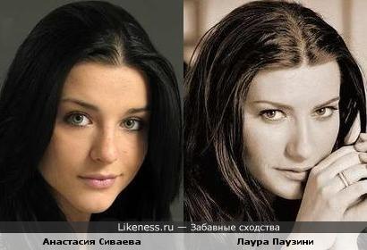 Анастасия Сиваева похожа на Лауру Паузини