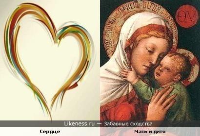 Очертания сердца напомнили силуэт матери, держашей ребёнка на руках
