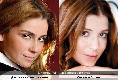 Джованна Антонелли и Сельма Эргеч похожи