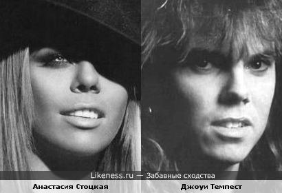 Анастасия Стоцкая похожа на Джоуи Темпеста