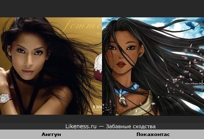 Певица Анггун похожа на Покахонтас
