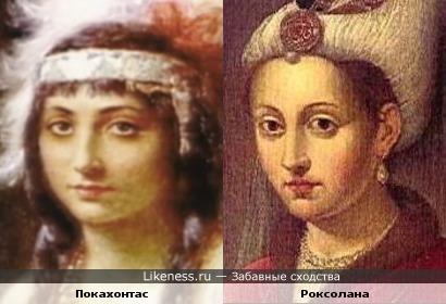 Портрет настоящей Покахонтас похож на Роксолану