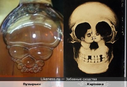 Пузырьки в бутылке похожи на эту картинку