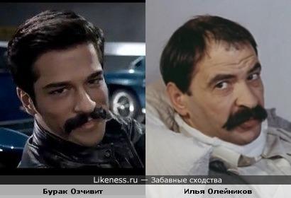 Бурак Озчивит похож на Илью Олейникова