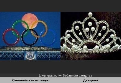 Олимпийские кольца и луна похожи на диадему