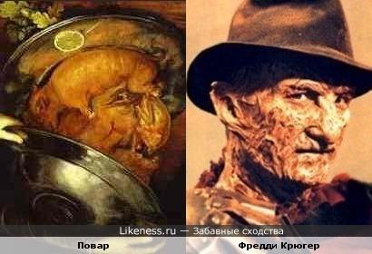 """""""Повар"""" Джузеппе Арчимбольдо похож на Фредди Крюгера"""
